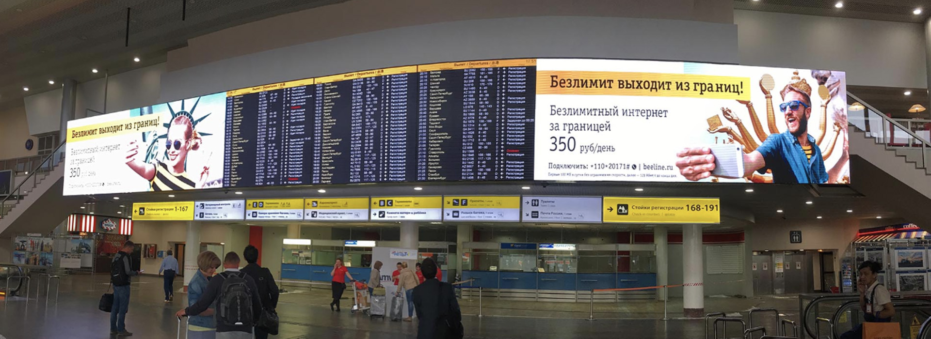 Transport-Visitors-Have-An-Immersive-Experience-With-LED-Display-Systems5 copy